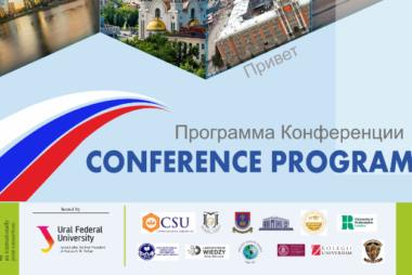 Conference Program Booklet is now available!